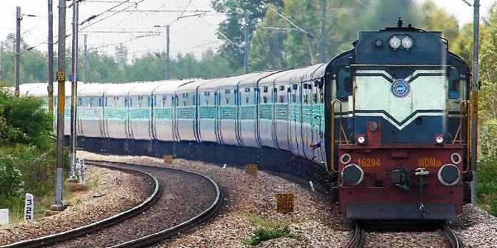 Indian-Railway OMRS नागपूर