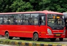 City Bus नागपूर Nagpur आपली बस