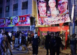 पाकिस्तान: चुनावी सभा में आत्मघाती विस्फोट