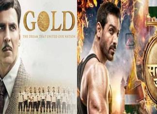 अक्षय कुमार की 'गोल्ड' कमाई में जॉन अब्राहम की फिल्म 'सत्यमेव जयते' से आगे निकली