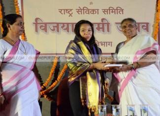 खेल रत्न साइखोम मीराबाई चानू की उपस्थिति में राष्ट्र सेविका समिति विजया दशमी उत्सव मनाया गया