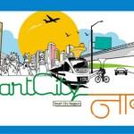 Smart city Nagpur