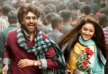 Rajinikanth starrer Petta to release on Pongal 2019
