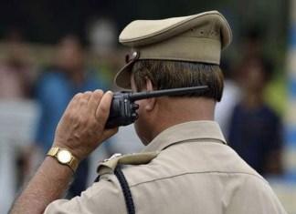 Nagpur Police