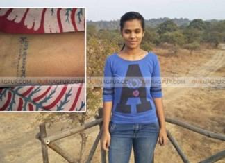 'ब्लू व्हेल' के जाल में फंसकर मानसी ने की आत्महत्या , नागपुर
