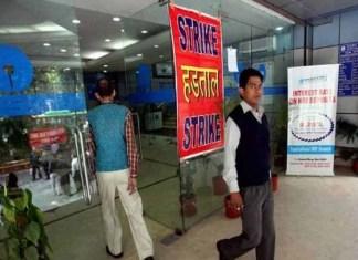 Strike of Bankers