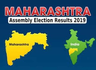 Election result 2019