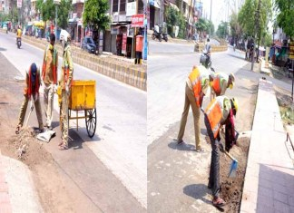 municipal sanitation campaign