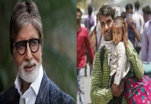 Amitabh Bachchan Helped needy