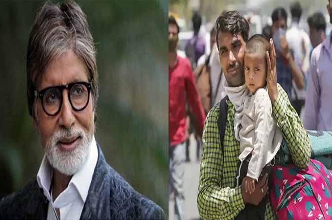 Amitabh Bachchan Helped needy
