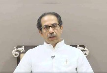 chief-minister-uddhav-thackeray