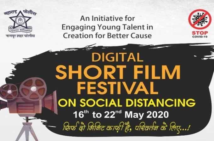 digital short film festival