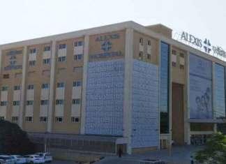 अॅलेक्सिस हॉस्पिटल