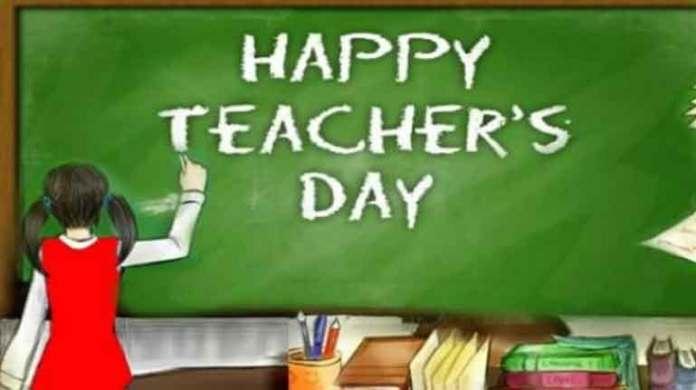 शिक्षक