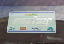 1 जानेवारी 2021 म्हणजे उद्यापासून वाहनांना फास्टॅग बंधनकारक