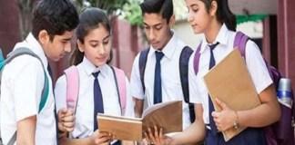 CBSE बोर्डाने प्रात्यक्षिक परीक्षेचे नियम जारी केले आहे , जाणून घ्या ते कोणते ...