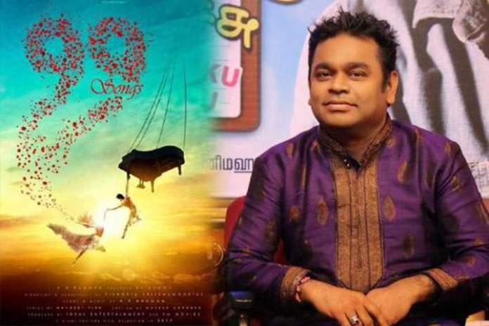 AR Rahman 99 songs