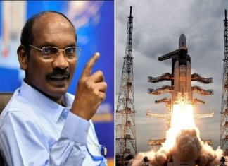 ISRO's Chandrayaan-3