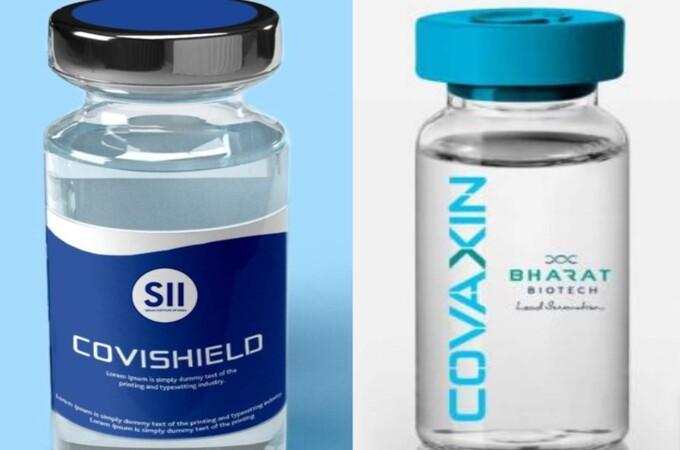 Covishield लशीच्या दोन डोजमध्ये आता 4 च्या ऐवजी 6 ते 8 आठवड्यांचं, केंद्राच्या नव्या गाइडलाइन्स