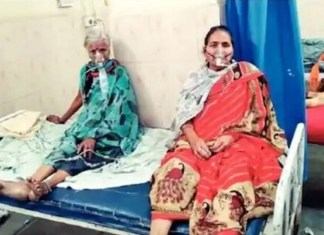 कोविड पॉझिटिव्ह आणि कोविड संशयित रुग्णांना एकाच बेडवर उपचार