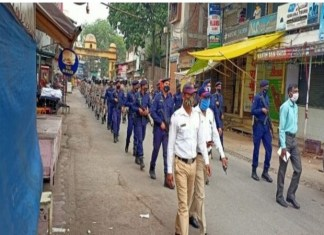 City Police Gears Up to Ensure Law and Order Remains Under Control