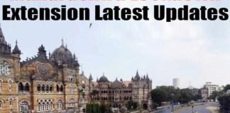 Maharashtra Lockdown Extended: राज्यात लॉकडाऊन 1 जूनपर्यंत लागू राहणार