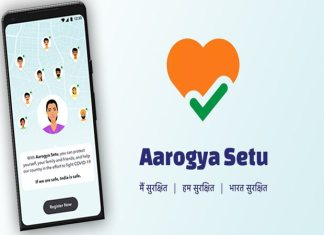 Aarogya Setu introduces exciting features; Enable users to update their vaccination status