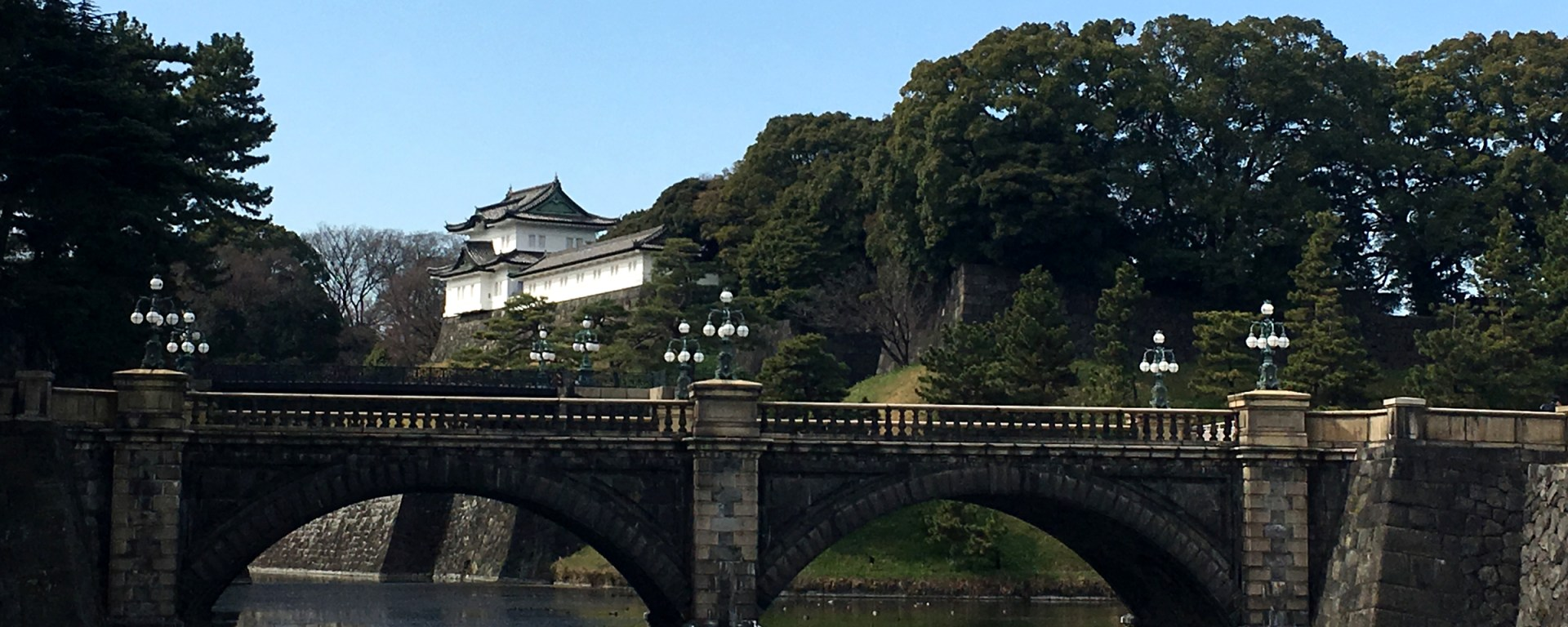 Imperial Palace, Tokyo Japan