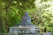 Arashiyama19