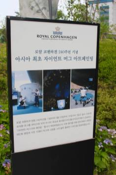 Dongdaemun Design Plaza18