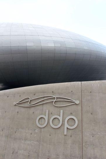 Dongdaemun Design Plaza24