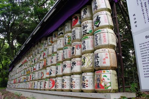 Meiji Shrine - Tokyo1