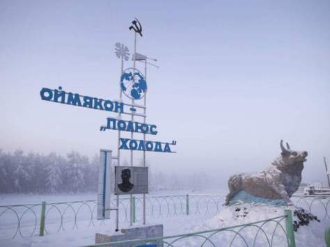 Oymyakon - the coldest inhabited place on Earth