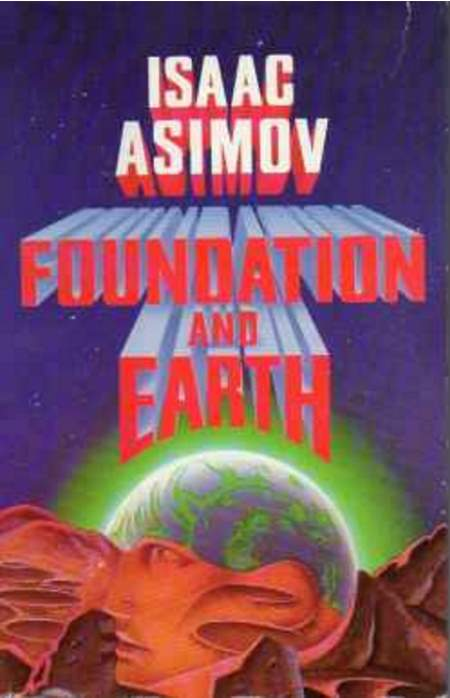 The first cover of Asimov's Foundation and Earth