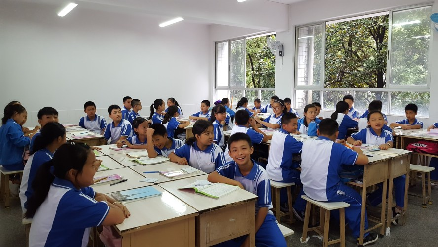 Chinese Classroom Students Seated