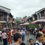 Hefang Street Hangzhou China