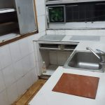 Small Kitchen Living in China