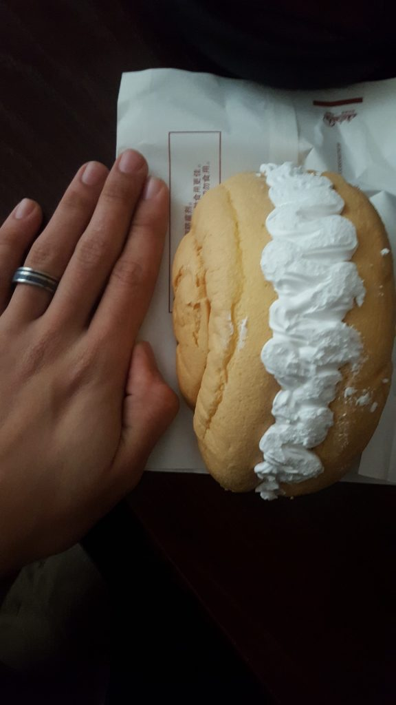 Giant bakery cream puff Guizhou China