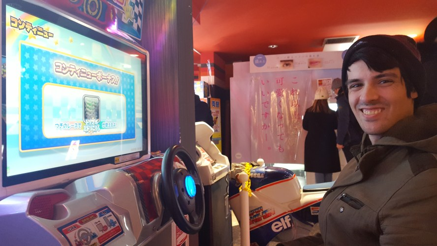 Tokyo Akihabara Electronics District Arcade