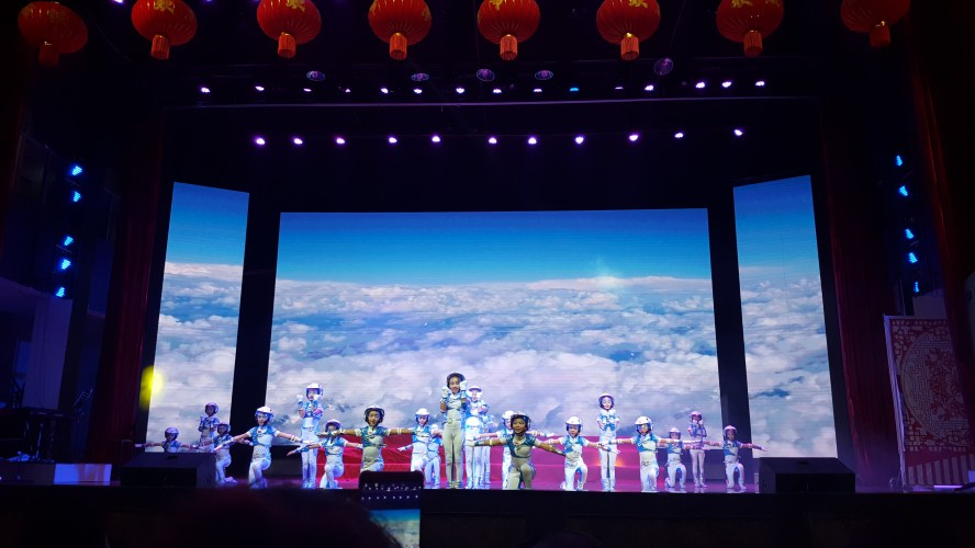 Astronaut Performance Guizhou China Talent Show