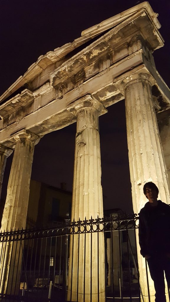 Roman Forum Entrance Night Athens Greece