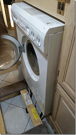 Washer Pump Repair 5_thumb[1]