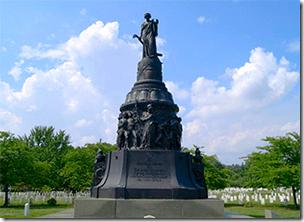Arlington Confederate Monument