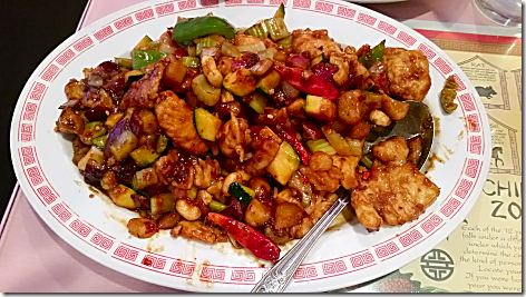 Golden Flower Kung Pao Chicken
