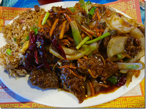 China Delight Black Pepper Beef