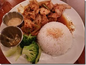 Pho 20 Hibachi Chicken