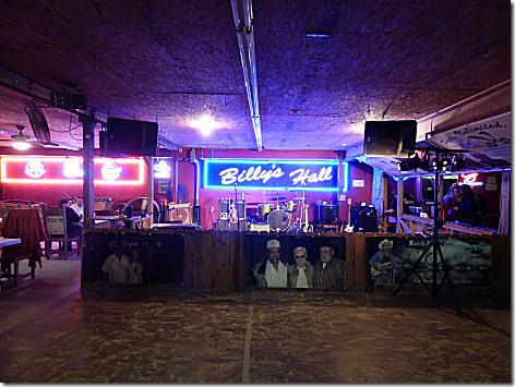 Billy's Hall