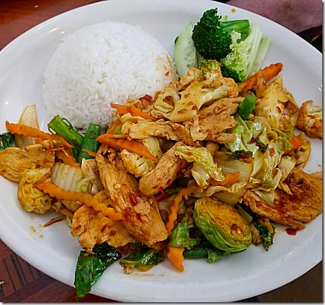 Pho 20 Spicy Chili Garlic Chicken