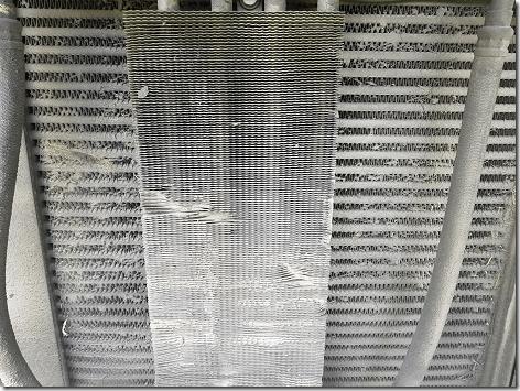 Rig Radiator Before