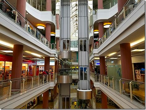 Mammut Mall 2